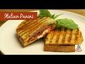 Italian Panini Sandwich ~ Cuisinart Griddler GR-4N ~ Amy Learns to Cook