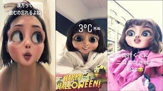 中尾明慶 仲里依紗 instagram story 29.10.2017 , 中尾明慶 仲里依紗 in...