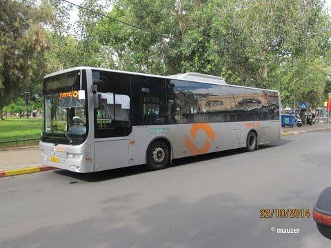 Golden Dragon XML6125CC Bus Ride From Tel-Aviv, Israel