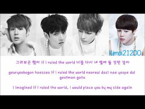 BTS (방탄소년단) - Outro: Luv In Skool [Hangul/Romanization/English] Color & Picture Coded HD