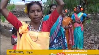 Water Scarcity in Kothamangalam tribal colonies
