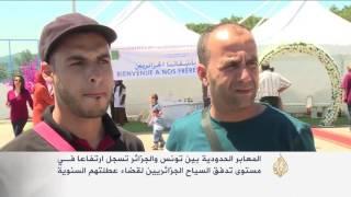 إقبال الجزائريين لقضاء عطلتهم السنوية في تونس