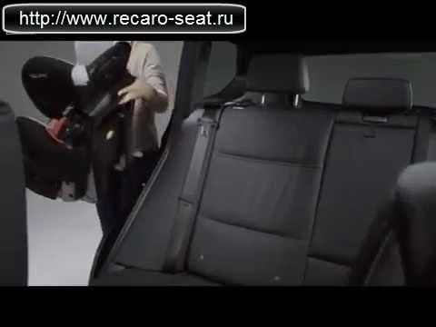Установка детского кресла Recaro Young Sport Hero в автомобиль