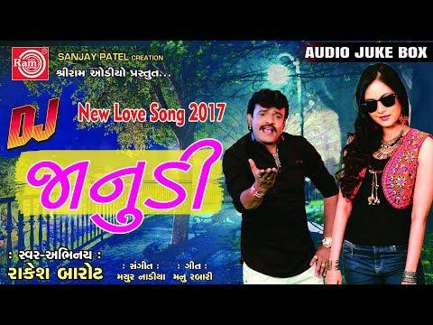 Dj Janudi ||Rakesh Barot ||Latest New Gujarati Dj Song 2017