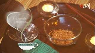 Как правильно заваривать чай катуаба