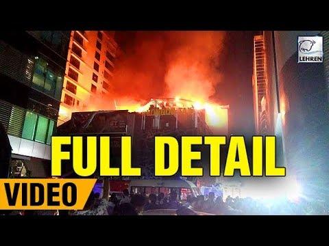 Kamala Mills Fire: FULL DETAILS | 15 Lost their Lives Many Injured | Lehren News