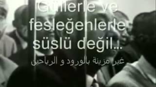 Seyyid KUTUB'tan Mesaj Var!.. Resimi