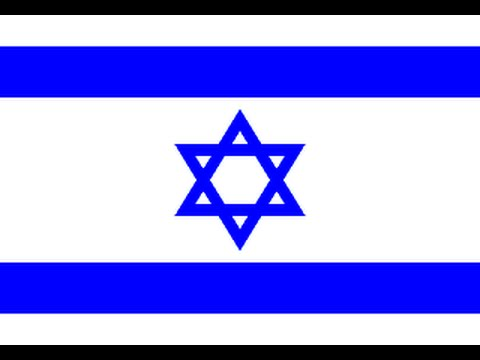 the main facts about the state of israel Jump to main content jump to primary  65 facts you didn't know about israel  there are more than 40 kosher mcdonald's in israel the only one outside the jewish state is in buenos aires.