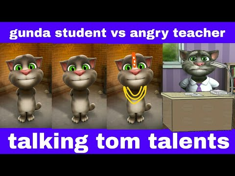 angry teacher vs Rowdy student/ make joke of/ Talking Tom funny video Hindi