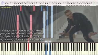 Мне нравится - Егор Крид  (Ноты и Видеоурок для фортепиано) (piano cover)