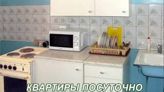 видео Сдам квартиру. Видео для сайта авито.ру