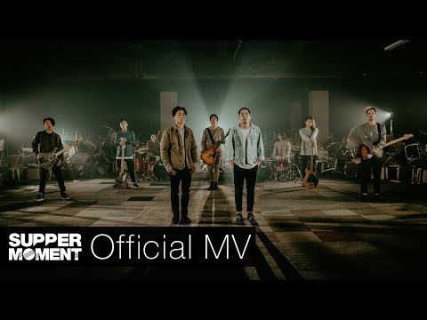 Mix - Supper Moment & Survive Said The Prophet - [ To Whom ] Official MV
