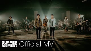 Supper Moment & Survive Said The Prophet - [ To Whom ] Official MV