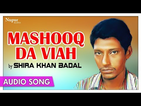 Mashooq Da Viah | All Time Hit Punjabi Song | Shira Khan Badal | Priya Audio
