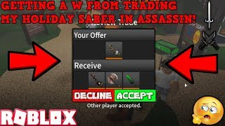 TRADING A H-SABER FOR A KRAMPUS AND C-AXE? (ROBLOX ASSASSIN INSANE TRADES) *PRO SERVER GAMEPLAY!*