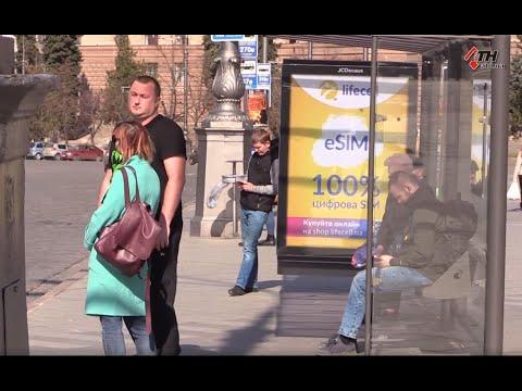 АТН Харьков: Usilenie