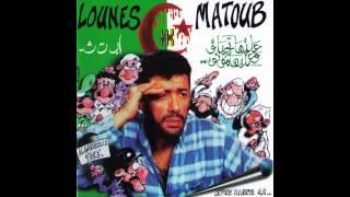 Matoub Lounès - Lettre ouverte