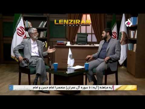 Hadad Adel whos daughter married Ayatollah Khamenei son tell  his memoirs on TV