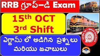Rrb Group D Exam 15th  October Thrid shift Review questions and answers in Telugu