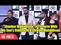 Shankar, Siddharth And Shivam Mahadevan Performing Together | MTV Unplugged 2017