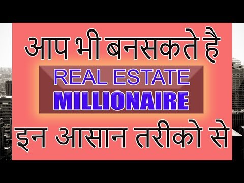 3 EASY STEPS SUCCESSFUL INVESTOR बन्ने के (HINDI) - BOOK SUMMARY