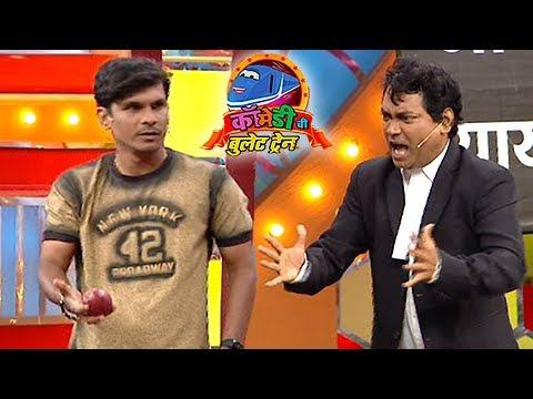 Comedychi Bullet Train | Performances | Colors Marathi Show | Pandharinath Kambli & Prasad Khandekar