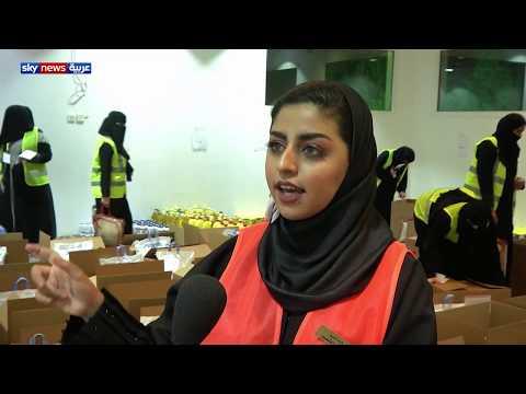 السعودية.. مبادرات لتوزيع سلال غذائية على المحتاجين في رمضان  - نشر قبل 10 ساعة