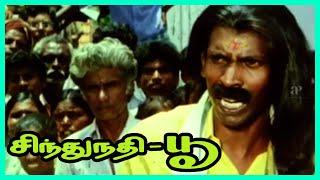 Sindhu Nathi Poo Tamil Movie Scenes   Ranjith punishes the wrongdoers   Senthamizhan   K T Kunjumon