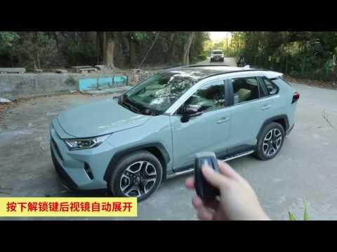 Тюнинг новая Toyota RAV-4 2019-2020 года