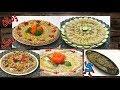 خمس انواع متبل باذنجان بنكهات مميزة جهزوها في رمضان مقبلات ولا أطيب وصنع وردة البندورة