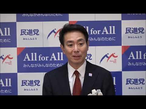 前原誠司代表ぶらさがり記者会見 2017年9月25日