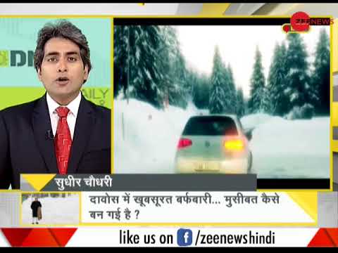 DNA: Heavy snowfall in Davos, temperature dips down to -2 degree Celsius