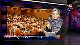 Rohingya Daily News 29 March 2018