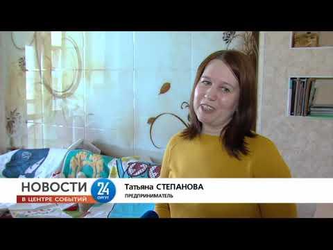 Новости. Сургут 24. 29.04.2020