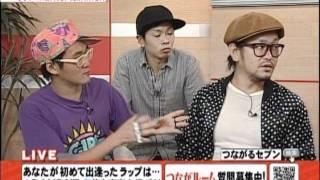 つながるセブン(オトノ葉Entertainment出演回) 1/2.
