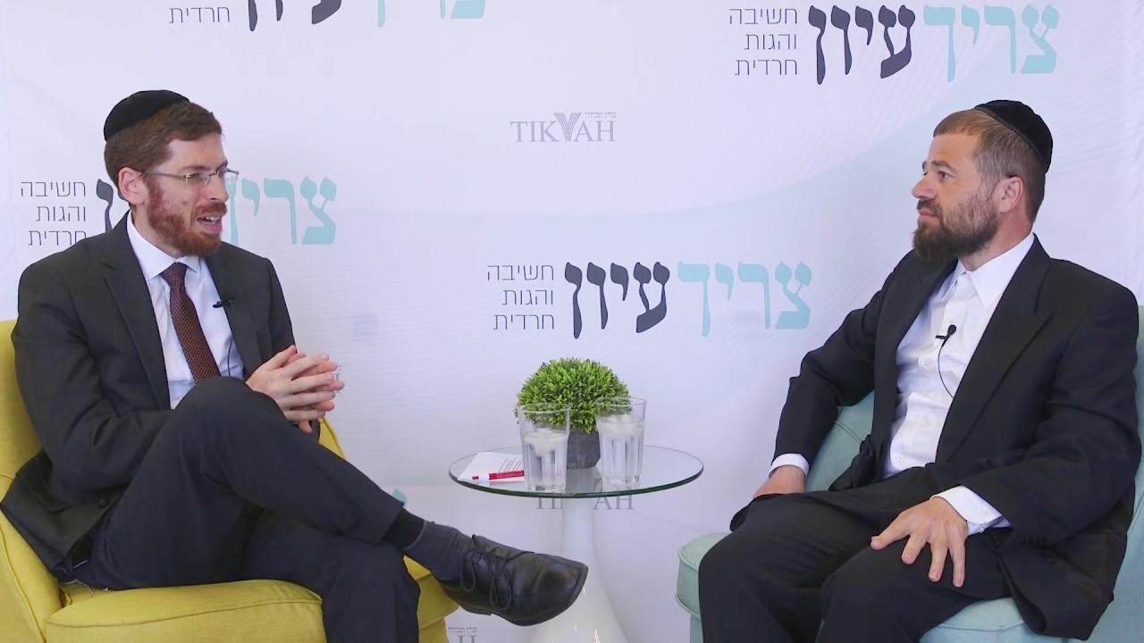 """""""חברותא"""" - הרב מאיר הירשמן - הגישה התורנית לדמוקרטיה"""