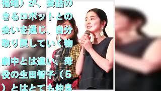"""福地桃子、初主演映画「あまのがわ」初日""""母""""生田智子に感謝 拡大写真 ..."""