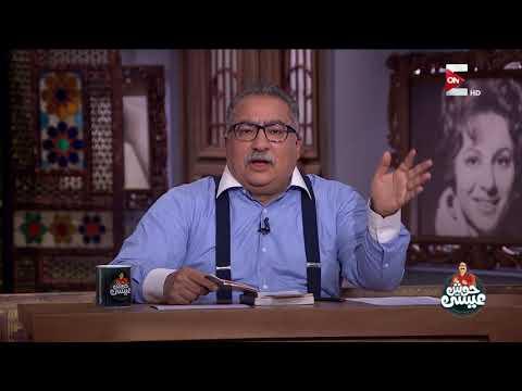 حوش عيسى - بالأدلة .. مجموعة فتاوى كاذبة باسم الإسلام تسببت في دمار مصر
