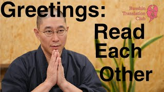 Greeting: Read Others. The fundamental way to build a good relationship with others