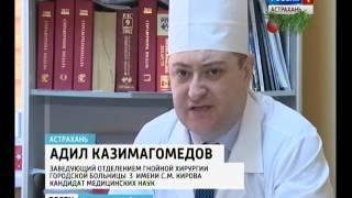 видео Туберкулезная больница имени А.Е. Рабухина (бывшая Туберкулезная больница № 11)