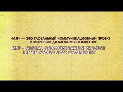 Master-Jam Fest 2013 [Official Promo-Video ENG]