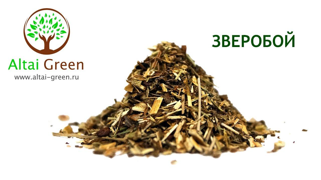 Богатая вкусовая гамма зеленого чая в сочетании с душистым чабрецом и. Произведен в россии. Можно оплатить с подарочного счета. Цена. 350i.