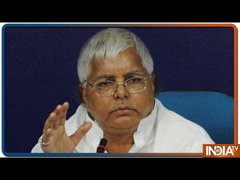 Loksabha election: RJD की हार से Lalu Prasad Yadav तनाव में, दिन का खाना छोड़ा