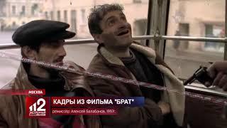 От режиссера БРАТ-3 ушли все актеры!