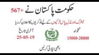 Today nurse jobs in pakistan video, Today nurse jobs in pakistan