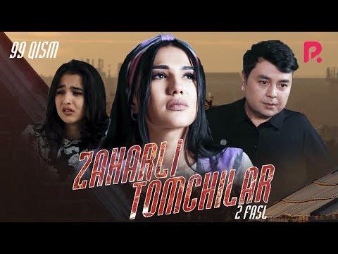 Zaharli Tomchilar (o'zbek Serial) | Захарли томчилар (узбек сериал) 99-qism