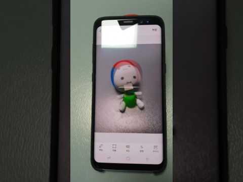 갤럭시S8 사진삭제, 애니메이션, 콜라주 사용하기  Using Galaxy S8 photo erasing, animation, collage