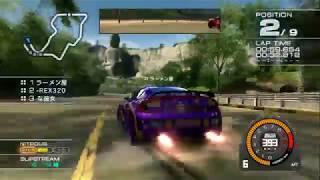 Ridge Racer 7 Online Battle 24/01/2019