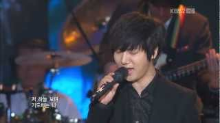 111128 yesung it has to be you