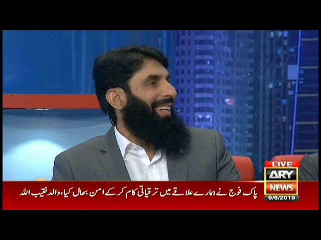 Misbah ul Haq names top two teams in the Cricket World Cup 2019]